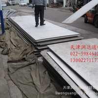 润达通钢材销售8X1500X6000毫米321不锈钢板酸洗面不锈钢平板
