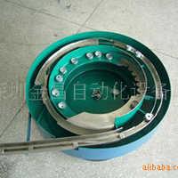 供应五金碳精精密振动盘马达机壳振动盘