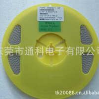 硅(Si) 其他IC 穩壓精度廠家質量