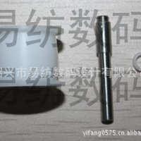 【喷墨制版】喷墨菲林机的皮带轮(有安装方法)7975-HJHF