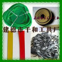 【诚信厂家直销】优质行李绑带/橡胶绑带/摩托车绑带/自行车绑带