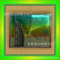 广州厂家加工装饰cd纹铝片加工装饰cd纹铝片cd纹铝片
