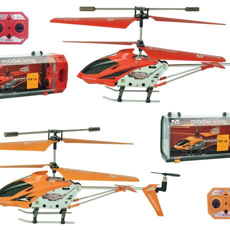 智乐3.5通陀螺仪遥控飞机飞行稳定空中悬停玩具礼品支持混批