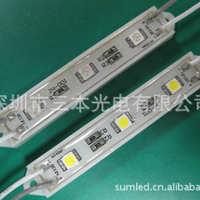 3珠5050LED防水模组7512贴片5054模组灯LED背光源