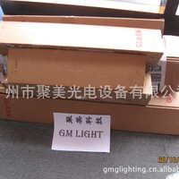 GM聚美GX2300氙气激元灯EXCIMERLAMP