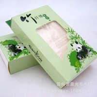 厂家直销竹纤维毛巾礼盒单条装广告促销礼品毛巾定做LOGO