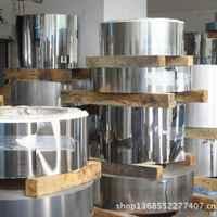 SUS630FB锻造用不锈钢坯SUS630FB钢板SUS630FB圆钢