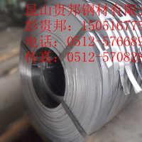 【厂家批发】现货供应热轧带钢昆山镀锌带钢量大价优
