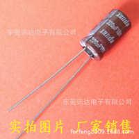 超高頻 大功率 電容電解普通11