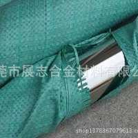耐腐浊合金hastelloyc276哈氏合金棒钢板棒材c-276无缝管材