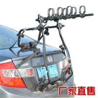 新ZENTORACK汽车车载自行车架、行李架、单车架车尾悬挂可挂3辆