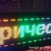 户外P10LED广告屏LED信息屏LED滚动屏LED门头走字屏led显示屏