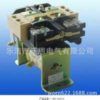 WOEN厂家直销CZ0-100/10/01直流接触器终身维修CZO接触器