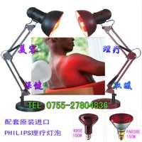 飞利浦红外线理疗仪台式红外线灯,R95E100W理疗灯泡