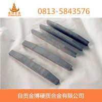 供应优质高耐磨制砂机用钨钢制砂条锤头齿