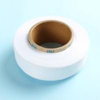 70D白色消光氨纶丝口罩耳带专用8孔特优长丝厂家直销价格优惠