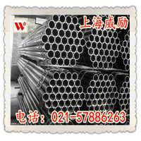 专营2507不锈钢管F53不锈钢管2507双相不锈钢管厂家