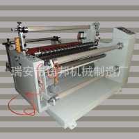 深圳厂家直销优质多功能贴合分切机简易胶带专业分切机械