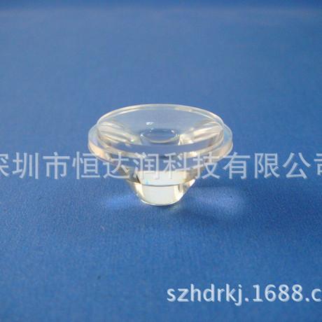 厂家供应大功率LED透镜光学透镜D20-45度光面