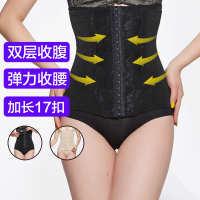 收腹带产后瘦身减肚子瘦腰塑身衣腰封美体束腰带夏季绑带女束腹带