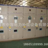 推广-TBBF水电站高压电容补偿-感性无功补偿设备-厂家直销