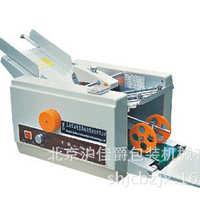 专业直供无级调速自动折纸机轻巧自动折纸机小型台式折纸机