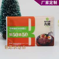 钱夹式广告纸巾100%纯木浆餐巾纸面巾纸定做厂家直销免费设计