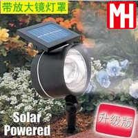升级版带放大镜灯罩4LED太阳能射灯聚光灯草坪灯花园灯