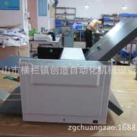 创造自动化厂家供应小型自动折纸机药品说明书折页机阿里精品