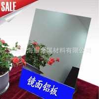 国标镜面铝板高亮度镜面铝板进口镜面铝板反光镜面板