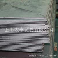 热轧耐海洋性耐大气腐蚀耐候钢B480GNQR厂家直销集装箱卷