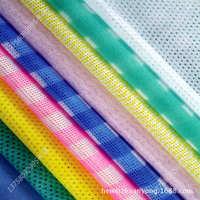 新价供应多种网纹抑菌水刺无纺布生产厂家生产仪器清洁水刺布