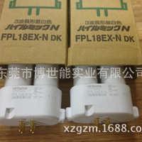 推荐原装日立HITACHI三波长荧光灯管FPL18EX-N护眼台灯灯管检测