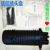 供应瑞侃光缆接头盒24芯FOSC-400A/B光纤接续盒48芯立式帽式