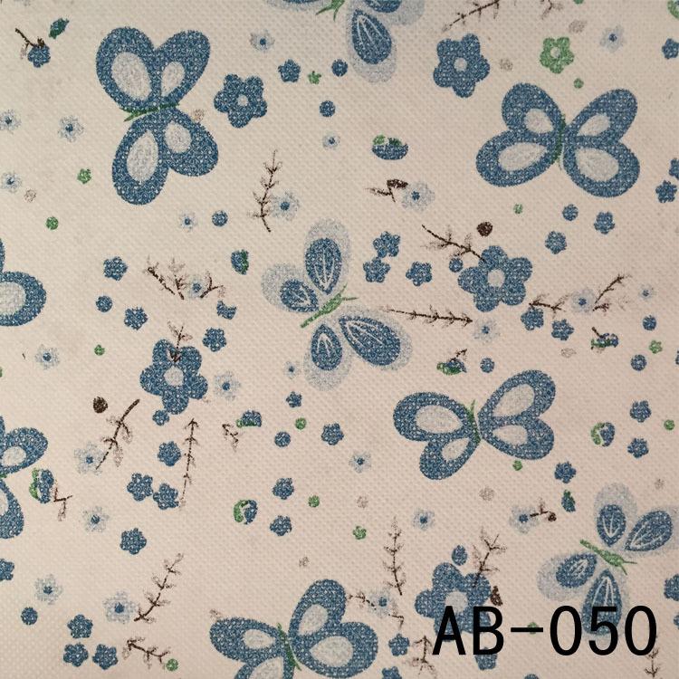 AB-050