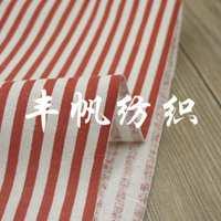 条纹棉麻混纺布料面料手工diy复古加厚小帆布外贸厂家直销混批