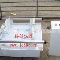振动试验机/模拟汽车运输振动试验机/汽车运输振动台/振动台