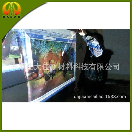 厂家供应质量可靠大型活动展览宽幅3.2米全息投影膜