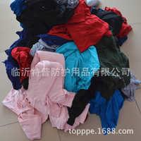 杂色纯棉擦机布工业抹机布机械设备油污布工业吸油布废布吸水布