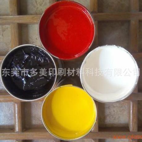 供应免烘干金属油墨/丝印玻璃金属油墨/移印油墨