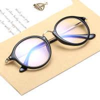 新款复古平光镜通用时尚可爱圆框眼镜框架近视眼镜潮人通用2052