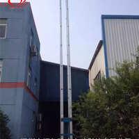 广东单桅6米移动式升降平台租赁铝合金电动升降机作业车定制