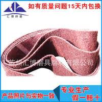 厂家生产绿色不织布砂带百洁布砂带纤维砂带尼龙砂带