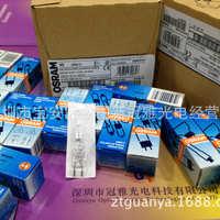OSRAMHLX64640手术无影投影仪灯欧司朗卤钨灯泡24V150W卤素灯