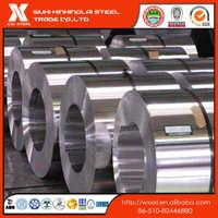 武钢有取向硅钢卷电工钢宝钢正品无取向电工钢可定尺切分最新价格