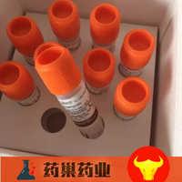 兔瘟病毒重组VP60蛋白