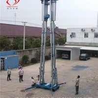 广东厂家专业定制租赁升高22米移动式升降平台高空作业升降车