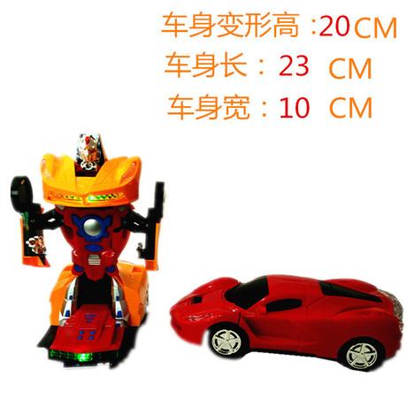 儿童益智玩具锋盛2031变形车万向轮灯光音自动变形宝宝玩具小轿车