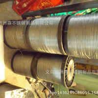 透明包塑钢丝涂塑钢丝绳晒晾衣绳线