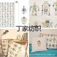 摩登机器人单定位卡通靠枕儿童窗帘桌布门帘棉麻手工布料批发